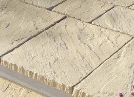 Terrasse beton fausse pierre nos conseils - Beton imitation pierre ...