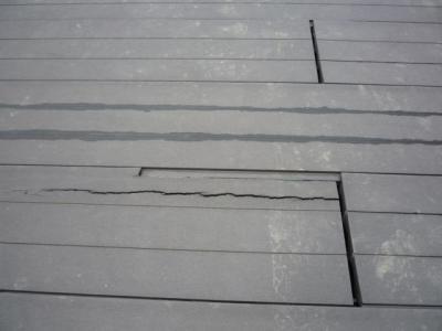 Terrasse composite dilatation nos conseils for Terrasse composite avis